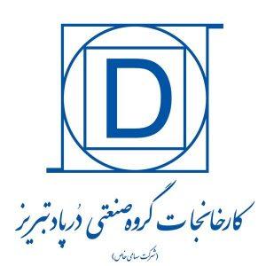 لوله گاز درپاد تبریز